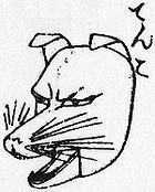 140px-Hokusai_Tenko.jpg